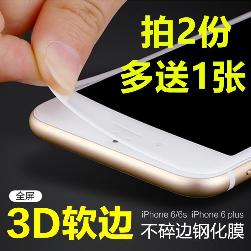 アップル6 sスチールフィルム全画面カバー7 iphone 6 plus保護フィルム10 X 8 P携帯保護フィルム