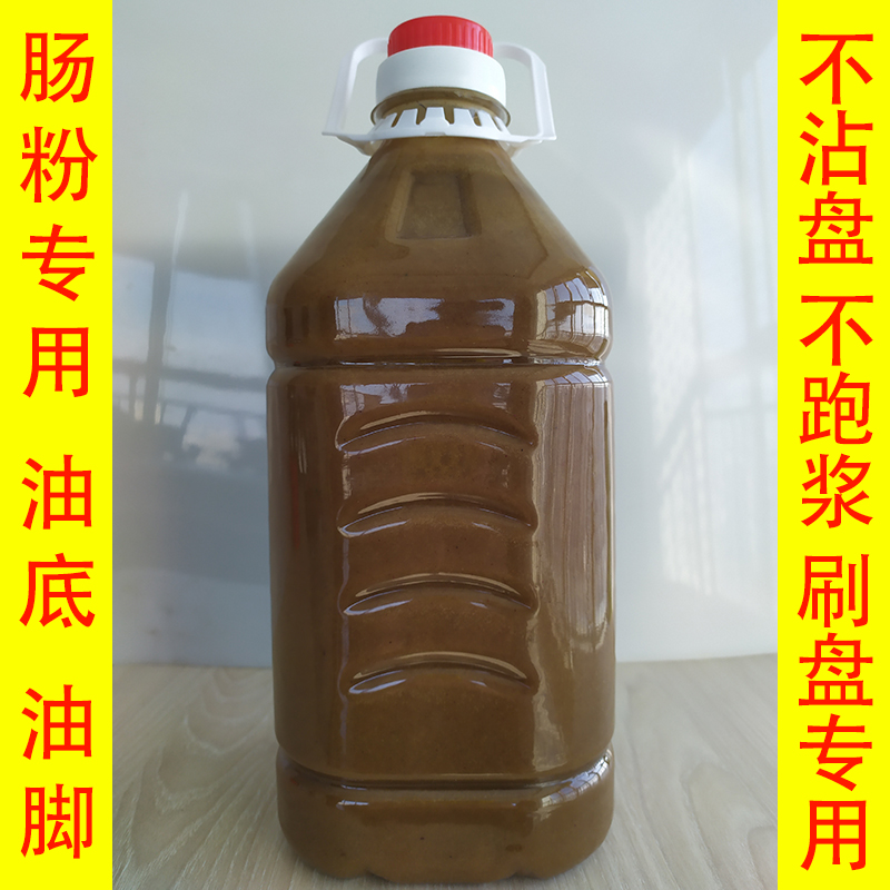 Peanut oil, special dish oil for sausage powder, Guangdong stone sausage, painting tray, oil foot, oil sludge, oil glue angle, oil residue