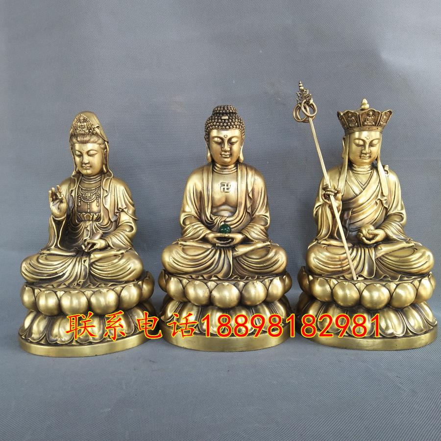 纯铜大日如来佛像佛祖观音佛像地藏王阿弥陀佛娑婆三圣摆件