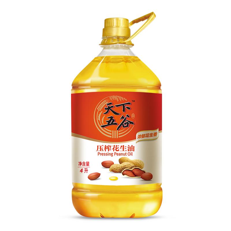 天下五谷原香压榨花生油4L营养健康食用油包邮山东农家拌陷烧烤