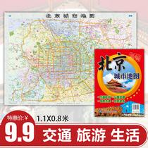 高清覆膜防水正版保证全市主要交通道路信息地图年版城区交通道路公交地铁轻轨线路图2018全新交通道路版上海市区地图
