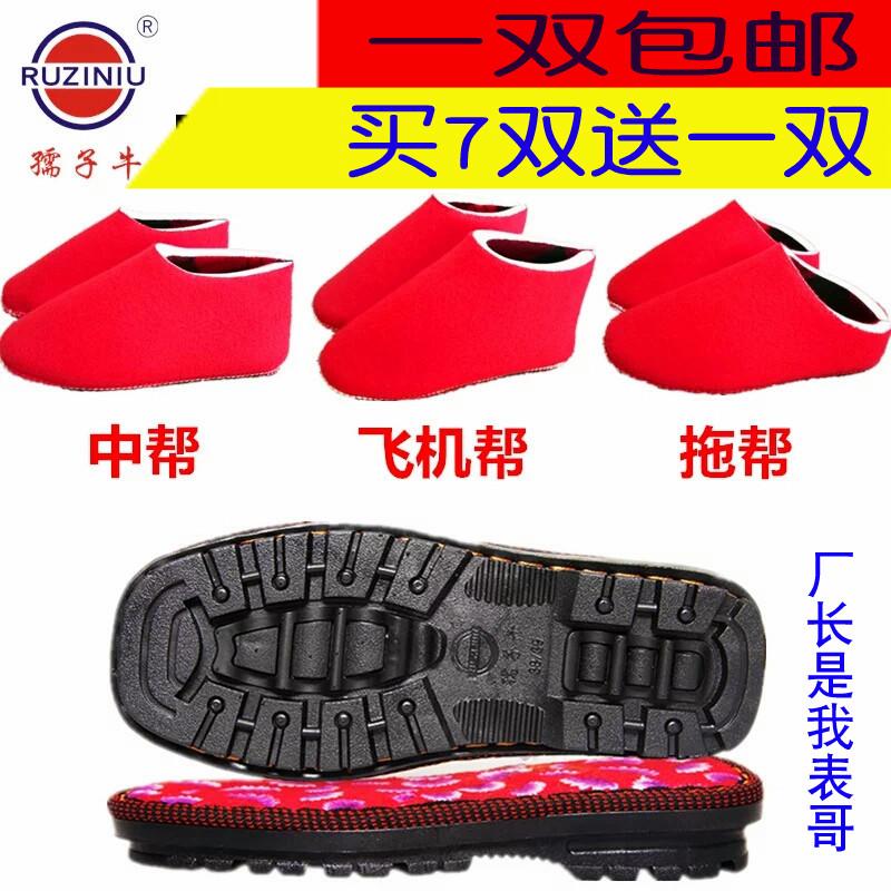Детская домашняя обувь Артикул 544271961065
