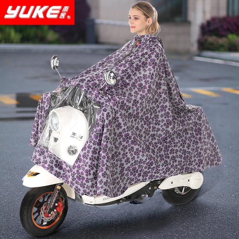 雨衣电动车摩托车单人双人电瓶车骑行自行车双帽檐加大加厚女雨披