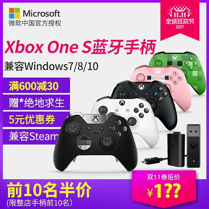 Microsoft Xbox One S обрабатывать новый игра рук обрабатывать bluetooth обрабатывать Xbox one обрабатывать