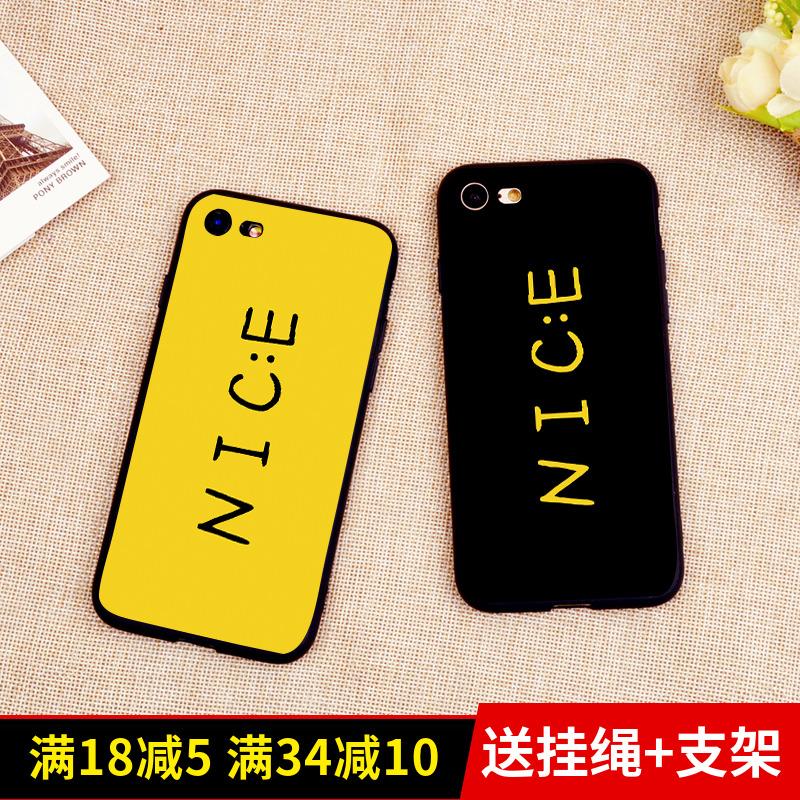 新款NICE笑脸iPhone6手机壳苹果6plus软硅胶7plus保护套情侣男女X