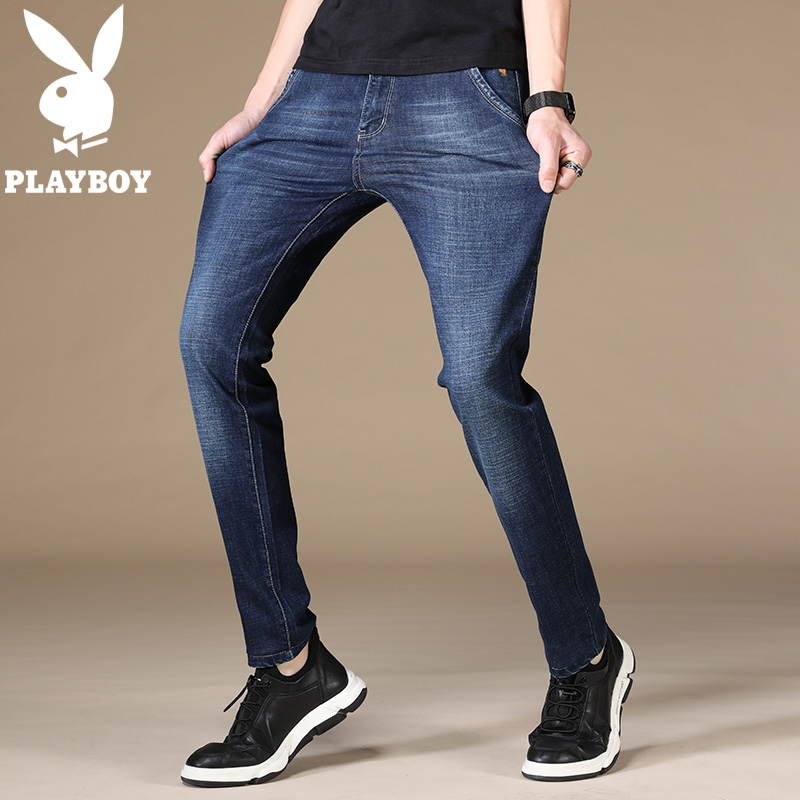 Playboy new mens slim fit elastic small foot business jeans Korean fashion casual pants