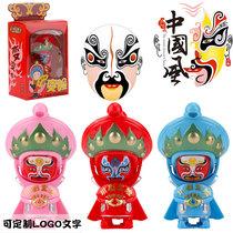 变脸娃娃川剧玩偶四川脸谱创意玩具成都纪念品中国特色礼品送老外