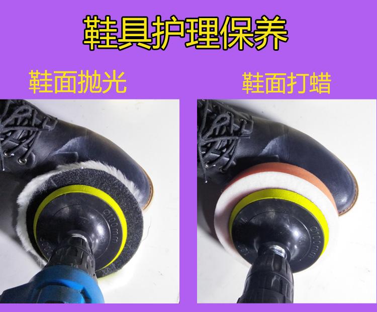 电钻带动电动鞋刷擦鞋器百洁布鞋刷皮鞋上油抛光羊毛海绵抛光打蜡
