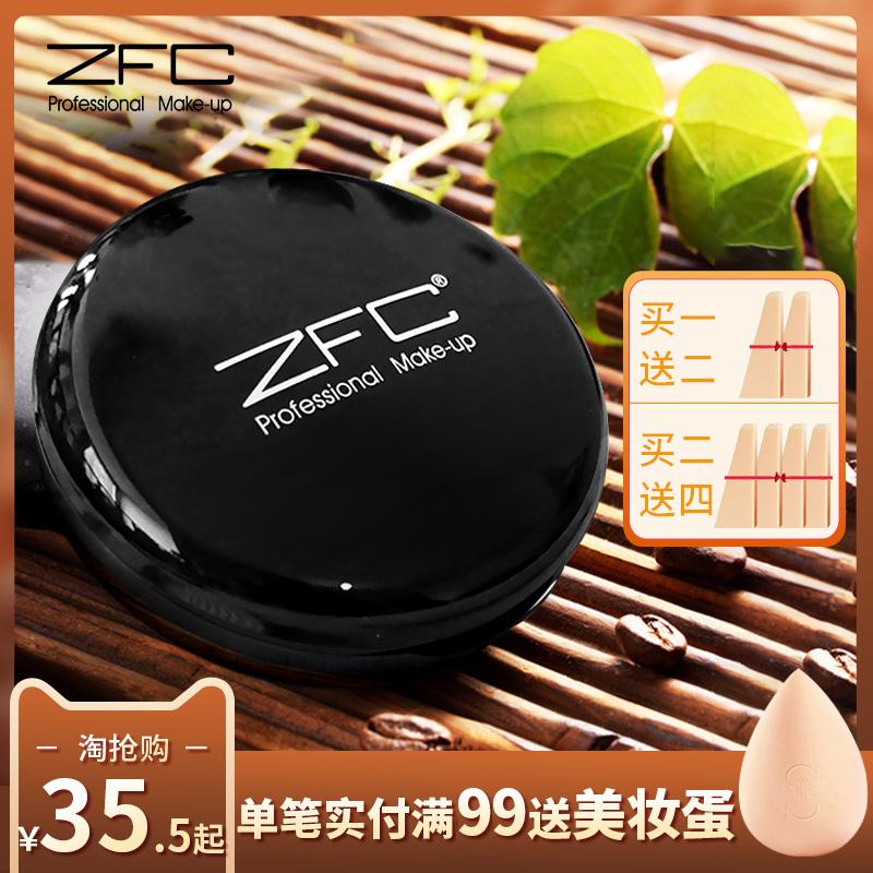 ZFCファンデーションのコンシーラーのそばかすの天然痘印の塗る保湿のファンデーションの液体の映画館の化粧品の粉餅の規格品を遮ります。