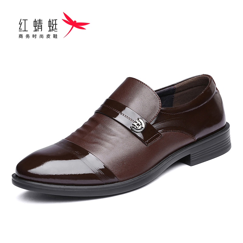 Red Dragonfly mens shoes spring 2020 new business formal leather shoes leather lace up low top shoes comfortable casual single shoes