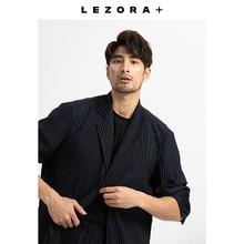 LEZORA秋季基础款青年西服休闲西装外套男HP55褶皱宅家日本面料