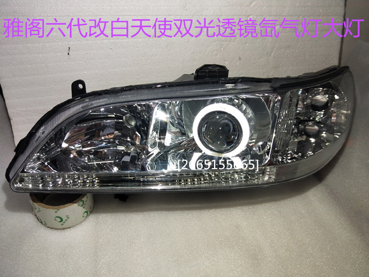 It is suitable for the sixth generation Accord headlamp assembly refitting double lens xenon lamp angel devil eye day light seventh generation