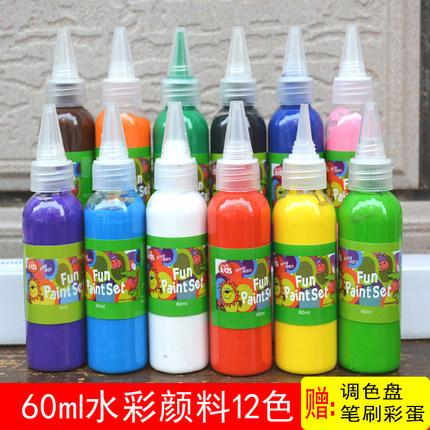 幼儿园手工颜料儿童绘画水彩涂鸦12色可选60ml手指画水彩颜料绘画