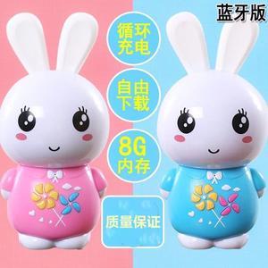 宝宝音乐放歌器儿童小白兔子讲故事机早教机婴儿智能MP3玩具。