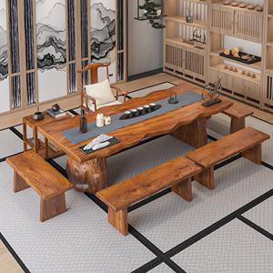古典中式大板茶桌 洽谈会客泡茶实木茶台茶馆不规则自然边茶桌椅