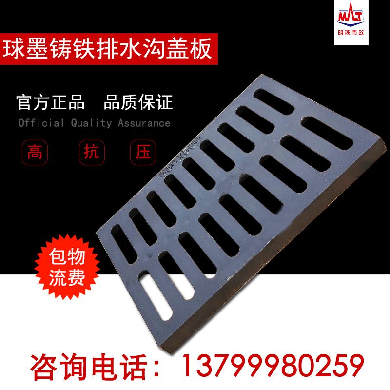 球墨铸铁井盖铸铁沟盖排水沟盖板下水道格栅雨水篦子地沟盖板窨井