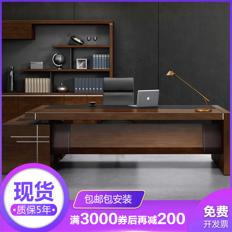 Dior office furniture, solid wood leather, atmospheric boss table, simple modern president, large class desk, executive desk, desk and chair