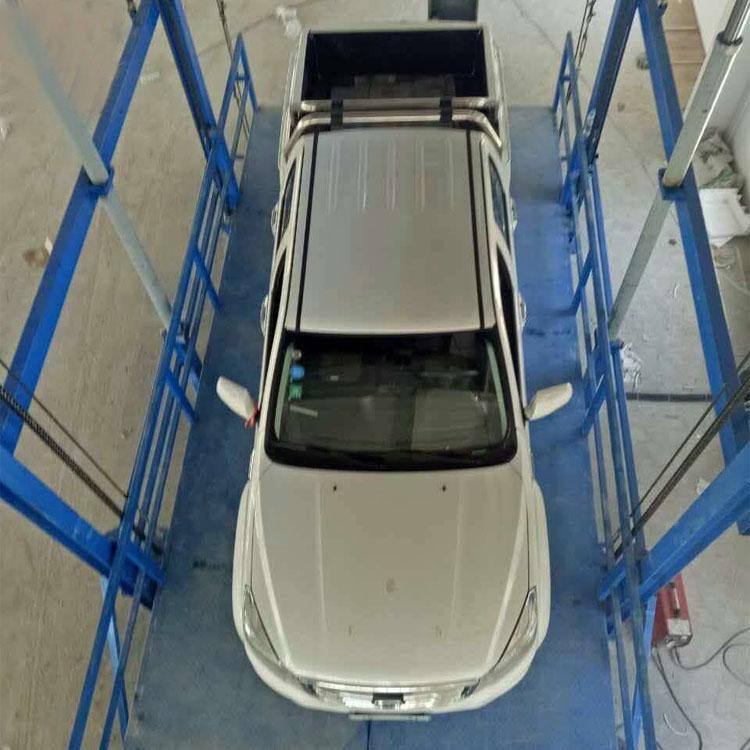 升降液压货梯导轨链条式升降机平台电动二楼运货货梯汽车举升机