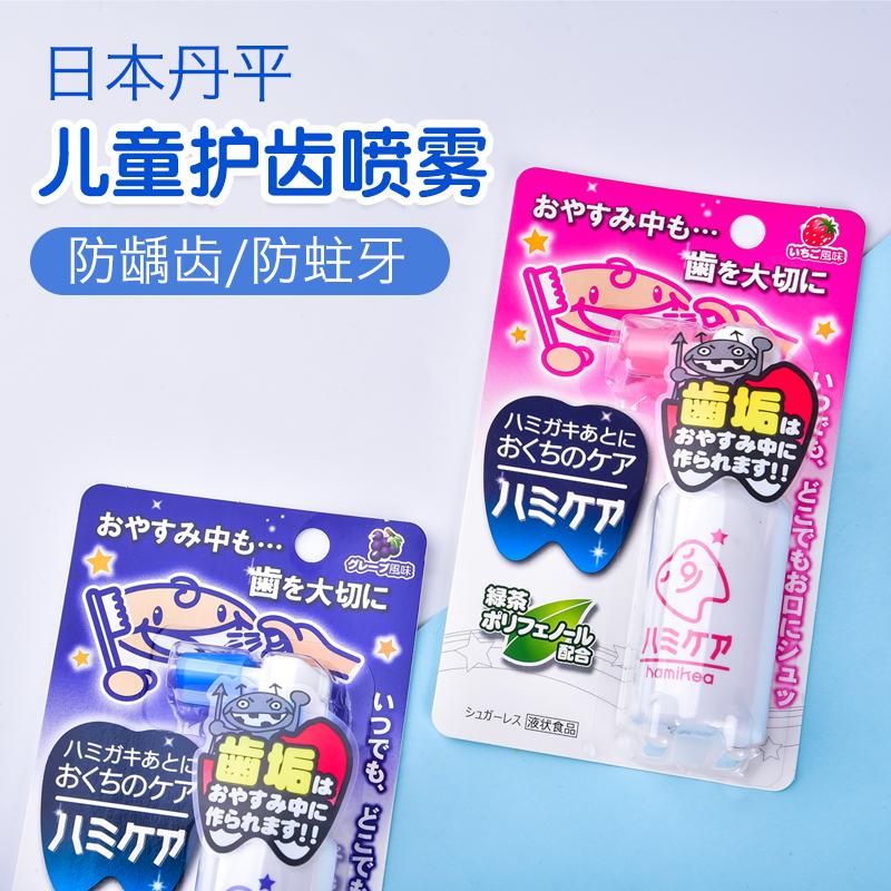Мусс для чистки зубов Артикул 572476637056
