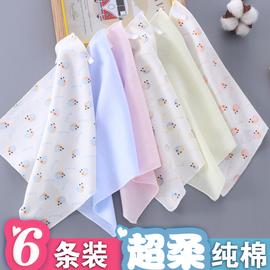 新生儿专用毛巾纯棉婴儿洗澡巾宝宝洗脸手绢超柔小方巾喂奶巾用品