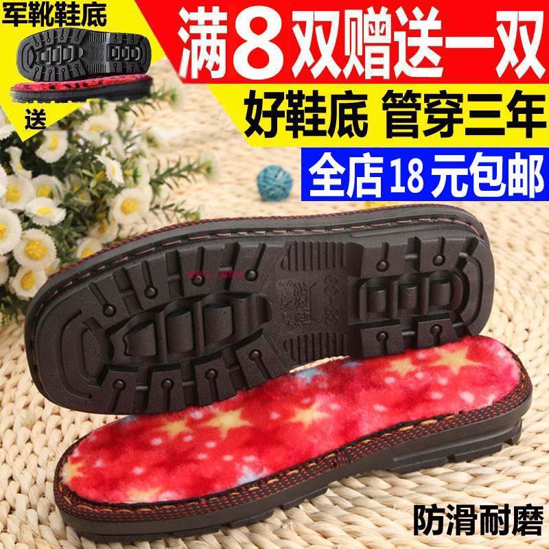Вязаная и тканевая детская обувь Артикул 529510254996