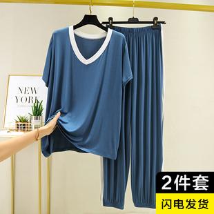 莫代爾短袖大碼套裝T恤女夏V領拼色顯瘦寬鬆上衣高腰收腳褲兩件套
