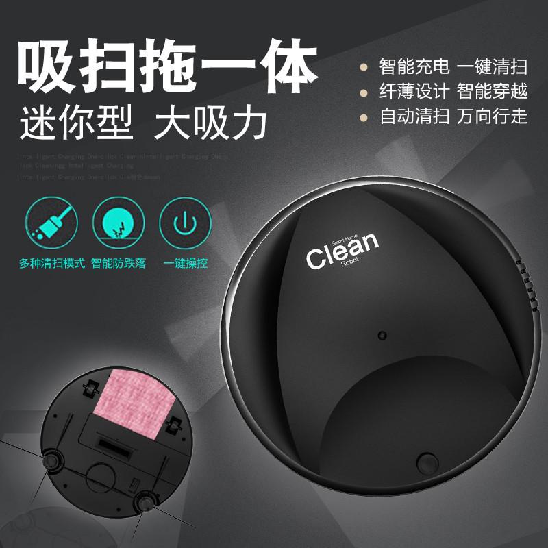 充电扫地机器人  家电智能吸尘器厂家直销家用自动清洁机礼品
