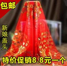 Подарки, праздничный реквизит > Свадебные аксессуары в китайском стиле.