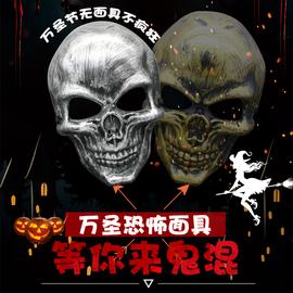 骷髅头面具半脸死神恐怖恶魔成人儿童战士鬼万圣节头套街舞炫酷脸