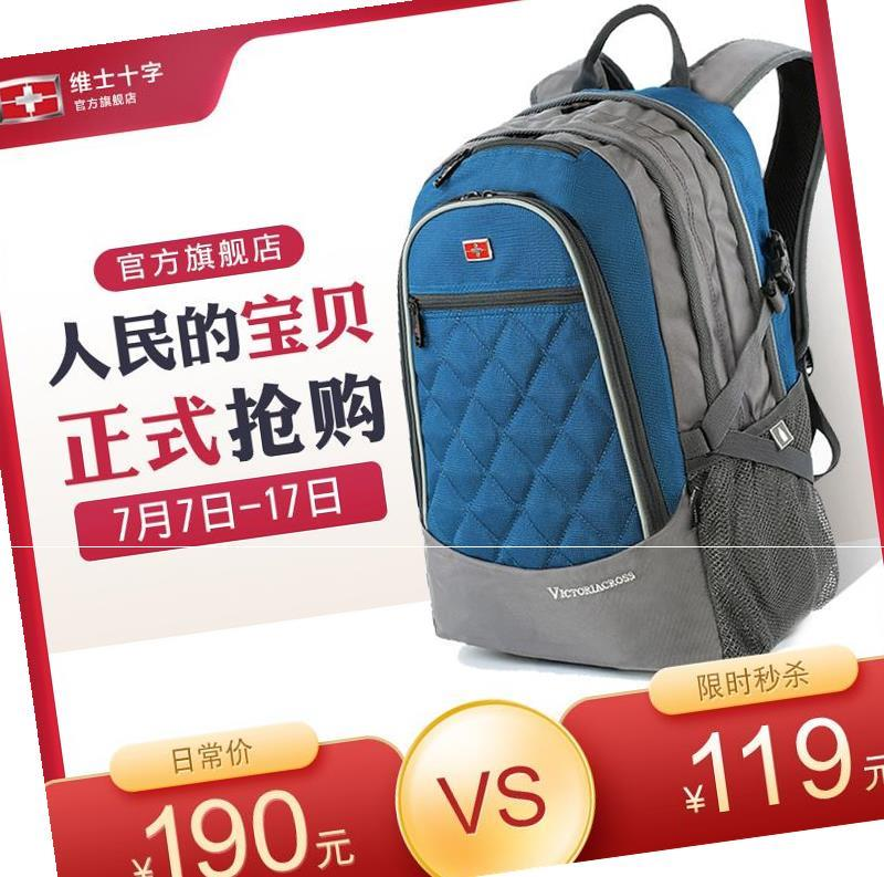 Мужские спортивные рюкзаки Артикул 623776106992