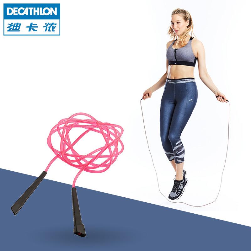迪卡侬 跳绳成人儿童学生男女专业中考健身减肥绳子FIC QC