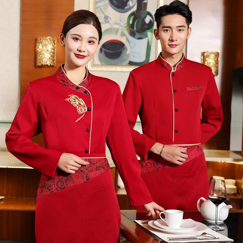 工作服中式传菜餐厅饭店小吃店酒楼服务员季季火锅餐饮员工秋冬