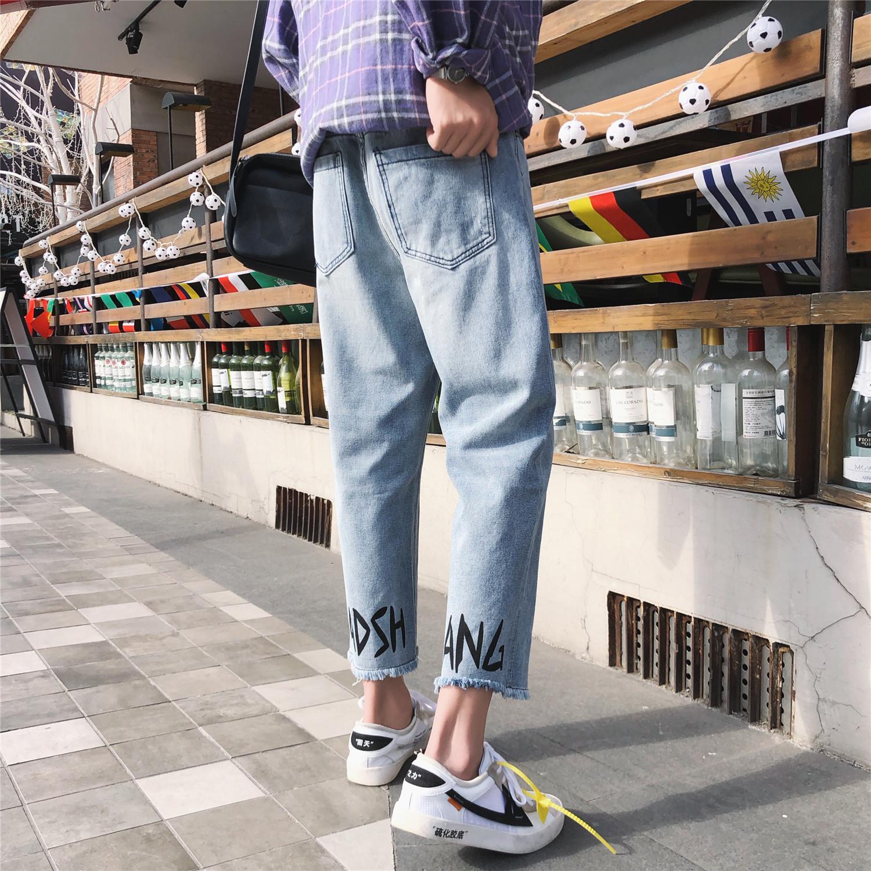 男士牛仔裤韩版裤子潮流夏季百搭九分裤薄款哈伦修身直筒宽松浅色