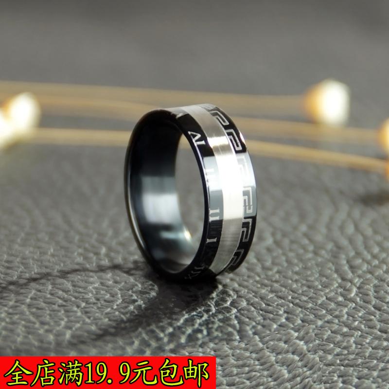 單身戒指男韓版鈦鋼指環戒子飾品個性霸氣戒 戒指 男 學生