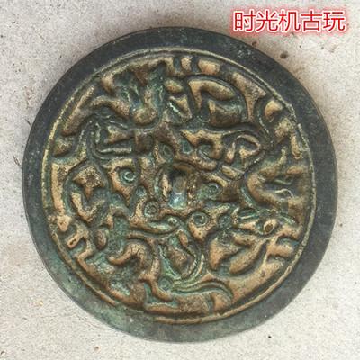 古玩杂项收藏铜镜复古铜器铜镜实物拍摄