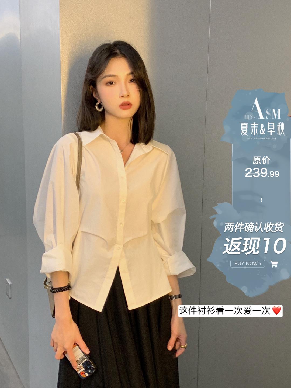 ASM ANNA◆白玛衬衫~小众设计感收腰捏褶衬衫女夏季白色宽松上衣