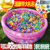 儿童海洋球池室内家用充气彩色球波波池宝宝围栏小孩玩具1-2-3岁6