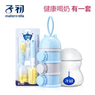 子初多功能奶瓶清洁套装宝宝奶瓶刷奶嘴刷6件套儿童奶瓶刷吸管刷