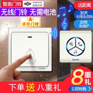 领5元券购买领普G1自发电无线门铃不用电池家用别墅遥控智能一拖一拖二防水