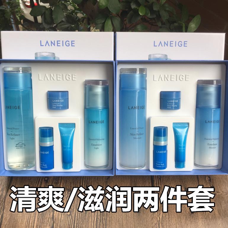 韩国专柜正品 兰芝水库雪凝肌水乳两件套盒 补水保湿滋润/清爽型