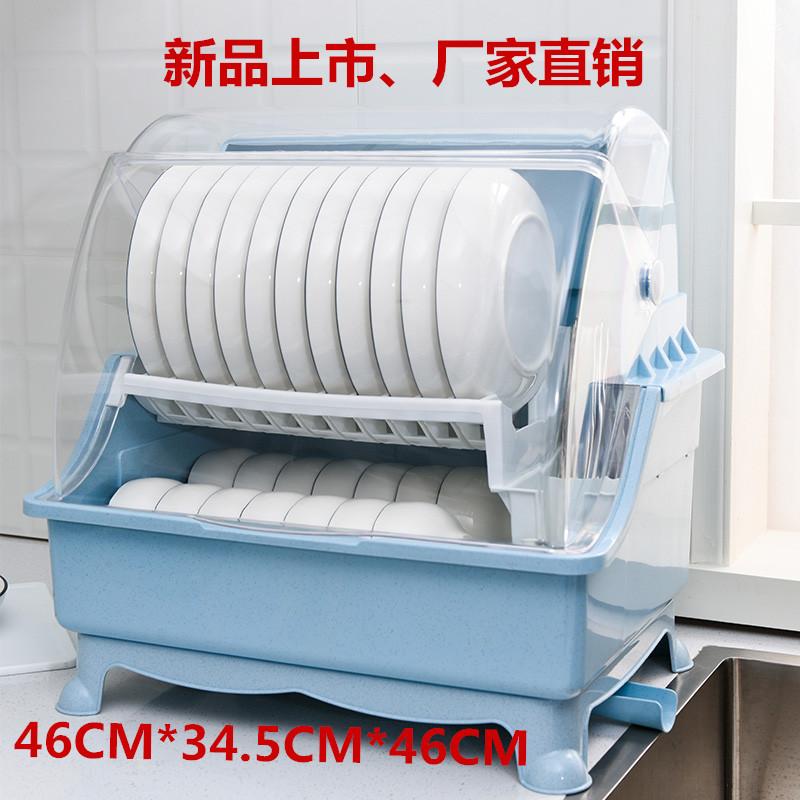 11月12日最新优惠特价大号厨房放碗架沥水塑料沥水篮