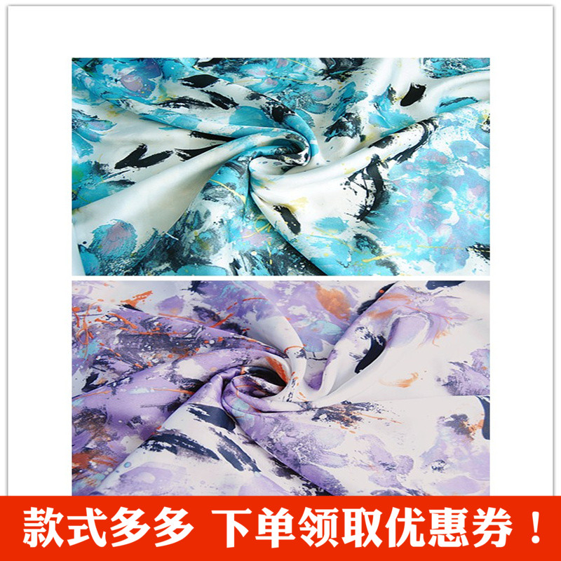 Satin Chiffon digital printing ink series imitation silk fabric summer dress, shirt and other fabrics direct sales