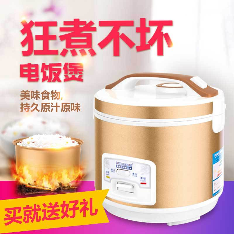 Hemispheric electric cooker household kitchen appliances 2l-5l dormitory Mini old rice cooker 1-7 people small appliances