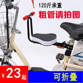 电动电瓶车前置快拆可折叠儿童座椅自行车山地车婴儿小孩宝宝坐椅图片