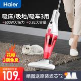 海尔吸尘器家用小型干式手持式静音大吸力功率猫毛除螨床上地毯机