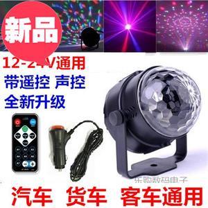 包邮12V24V电压LED水晶魔球汽车载用旋转七彩灯摆摊x夜市灯带声控