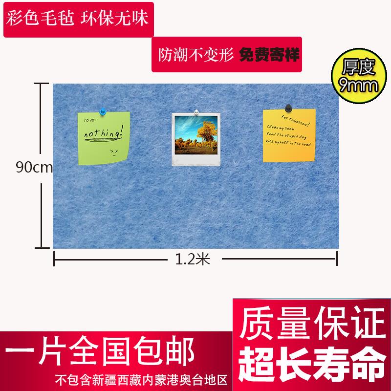 幼儿园毛毡展示板墙贴公告栏宣传作品背景墙彩色软木板照片墙定制