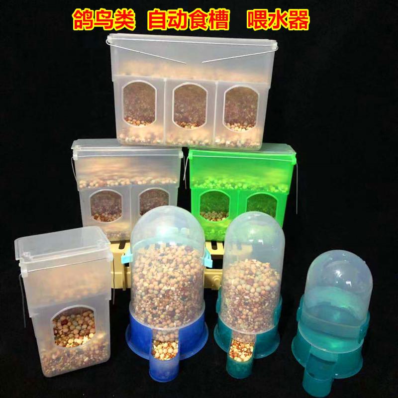Автоматические кормушки для животных Артикул 545562628841