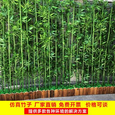 Imitation bamboo fake bamboo partition hotel landscaping decoration bamboo living room screen environmental protection coating encryption moso bamboo