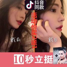 韩国隐形鼻子增高器鼻梁缩小鼻翼美鼻神器垫夹矫正器翘挺鼻器正品图片
